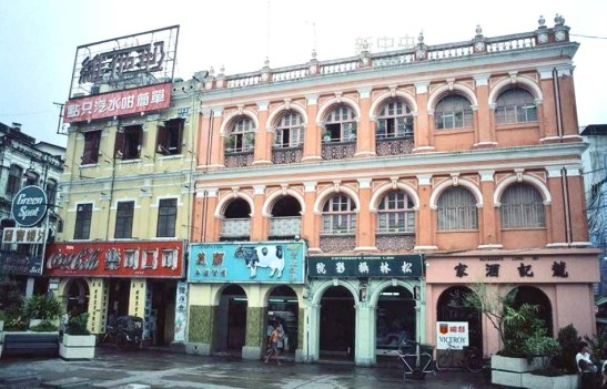 10 Macau passado - LS ca. 1985