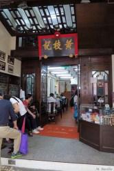 Entrada do estabelecimento de comidas Wong Chi Kei