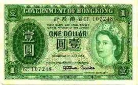 Hong Kong dolar 1959