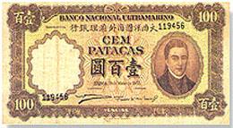 Pataca de Macau de 1952