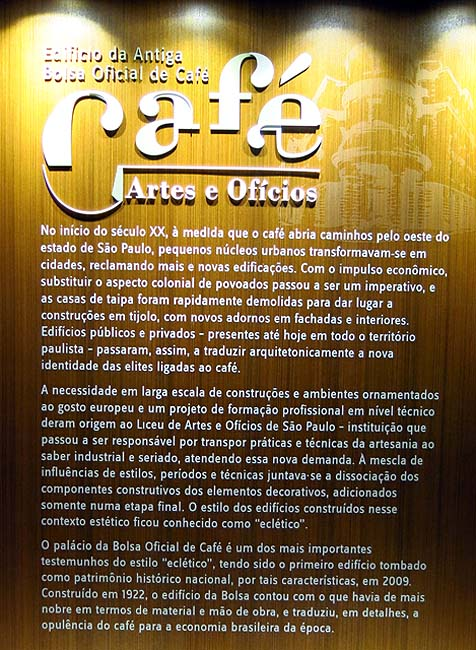 santos-sp-museu-do-cafe-36