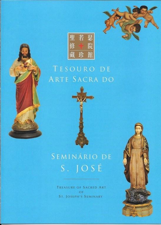 seminario-sao-jose-tesouro-de-arte-sacra-foto-mv-basilio-01