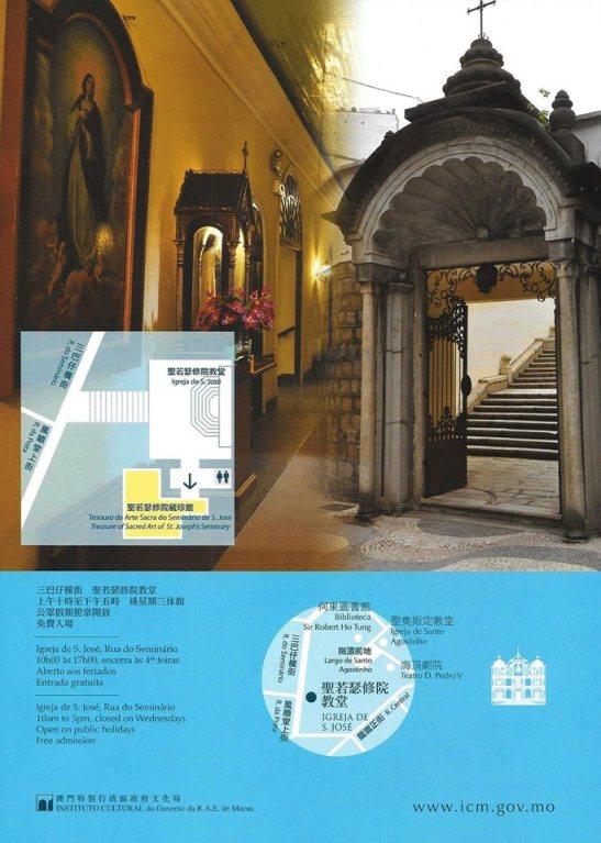 seminario-sao-jose-tesouro-de-arte-sacra-foto-mv-basilio-08