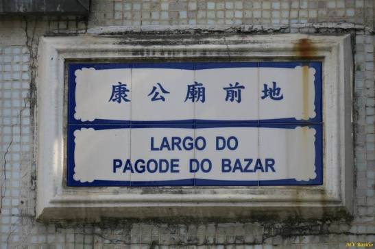 Placa toponímica do Largo do Pagode do Bazar. Foto M.V. Basílio