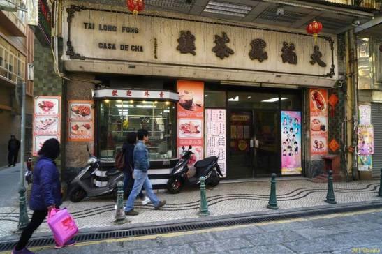 Actual fachada da Casa de Chá Tai Long Fong. Foto M.V. Basílio