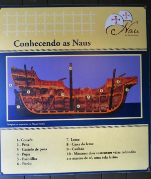 centro cultural da marinha rj . nau dos descobrimentos (01)